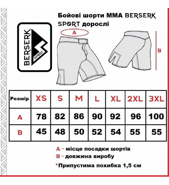 Fight shorts Berserk Premier BJJ