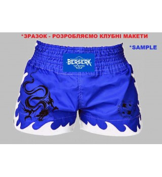 Fight shorts men Muay Thai