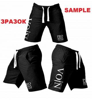 Shorts men's cotton