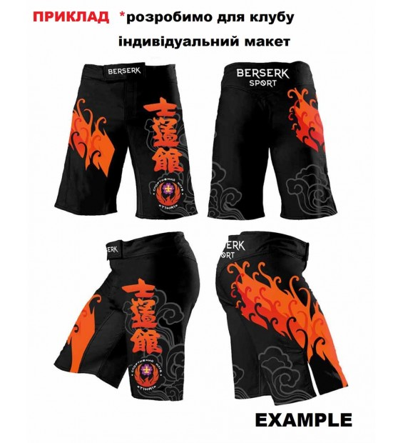 Fight shorts kids MMA