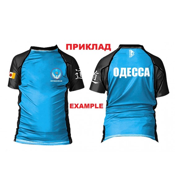 Compression rashguard for children with short sleeves
