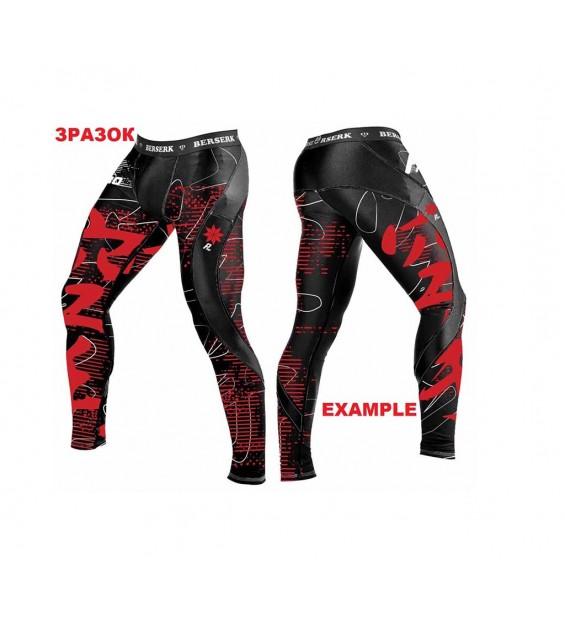 Men's compression tights